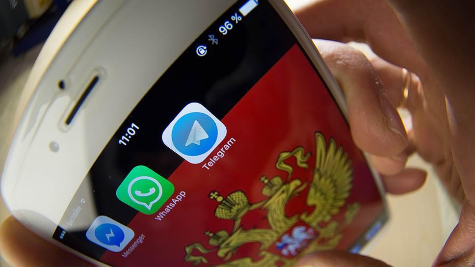 Как российские власти вернулись к идее регулирования деятельности мессенджеров