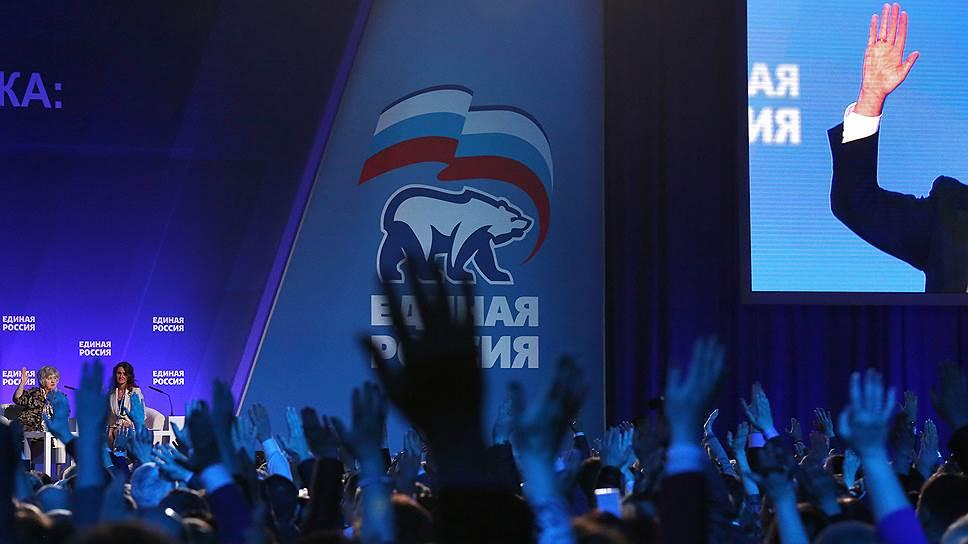 Как «Единая Россия» приступила к муниципальной кампании