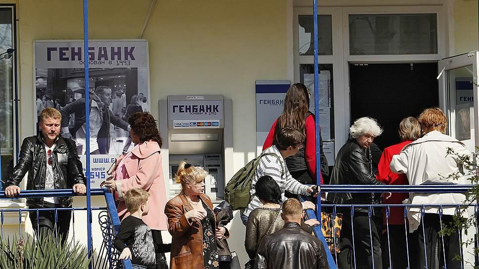 Ипотека не встраивается в Крым