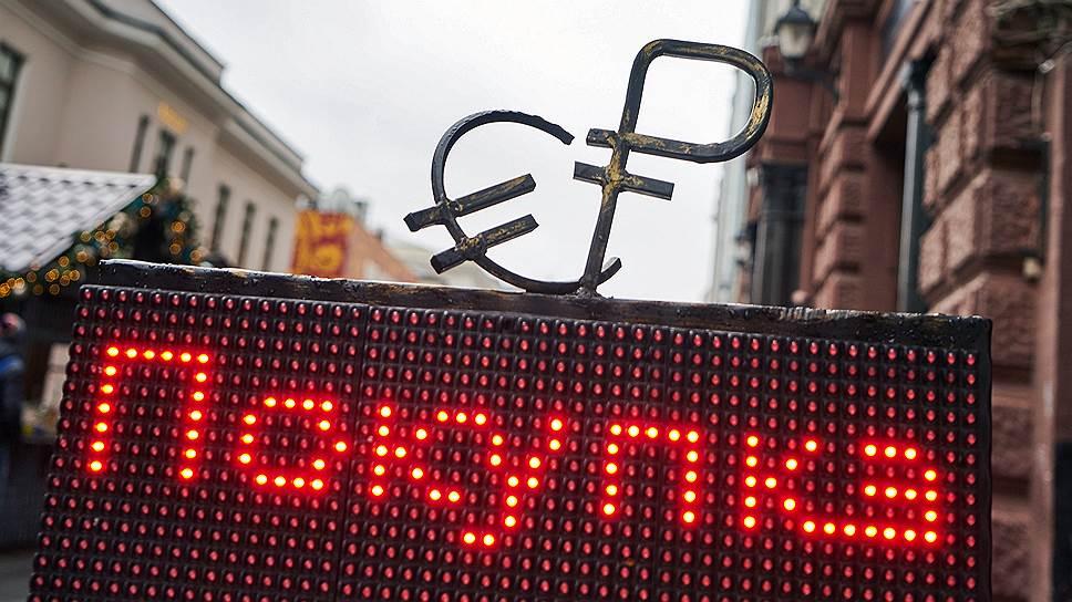 Почему Минфин настаивал на снижении курса рубля на 10%
