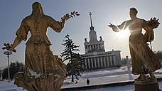 Национальные организации присматриваются к московским особнякам