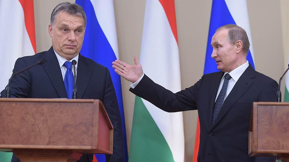 Премьер-министр Венгрии Виктор Орбан (слева) и президент России Владимир Путин