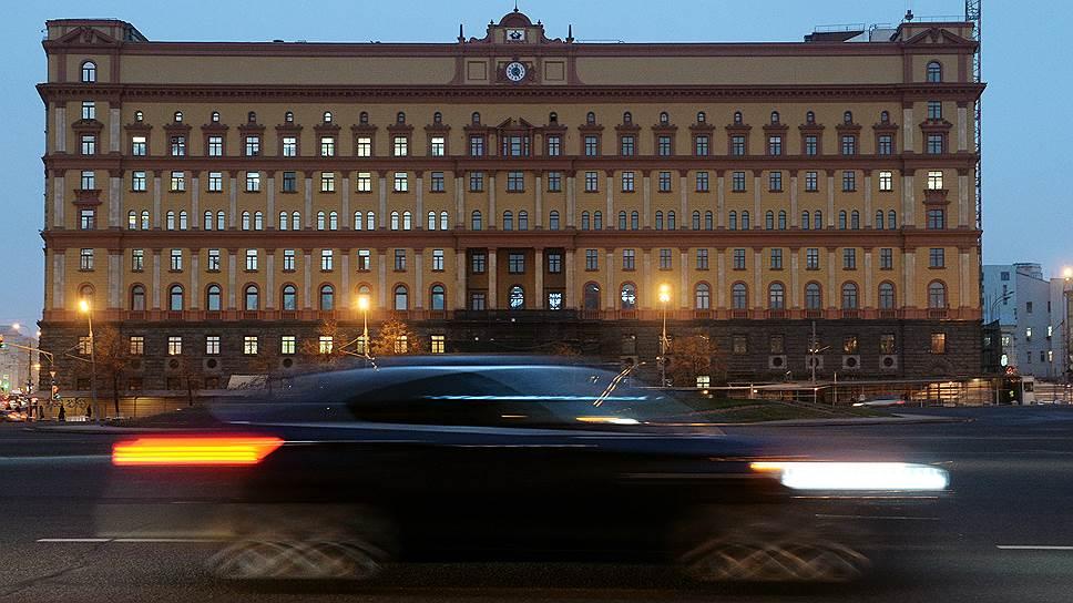 Американским компаниям разрешили вступать в отношения с ФСБ