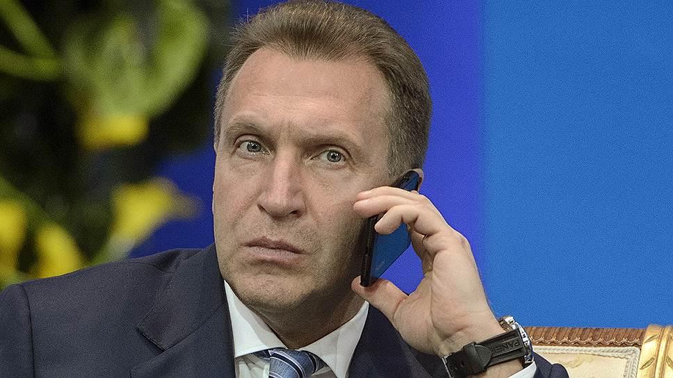 Евразийский союз обобщит бренды