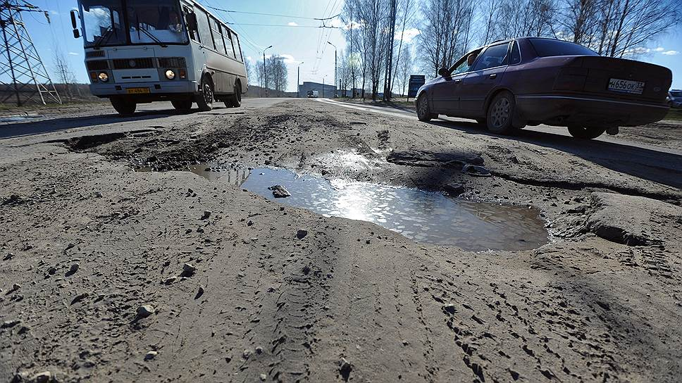 Как Госдума борется с ямами на дорогах