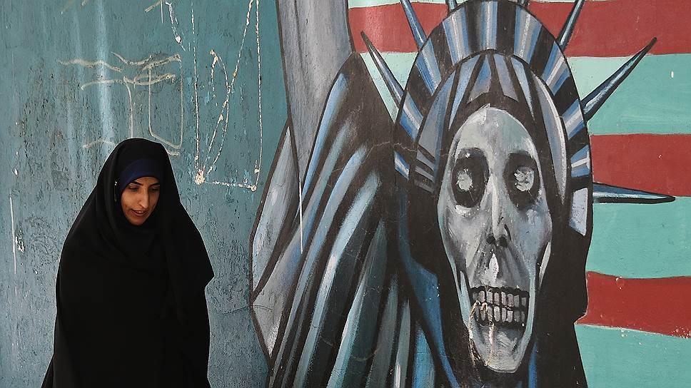 Почему Москве тяжело согласиться с новым курсом Вашингтона в отношении Ирана