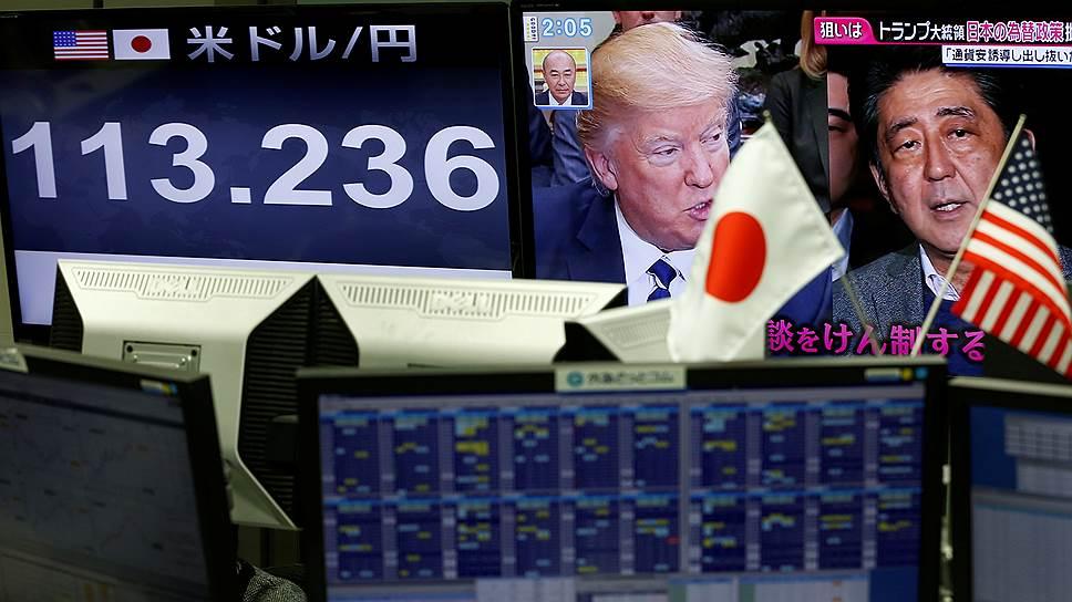 Как Синдзо Абэ привез в США деньги и рабочие места