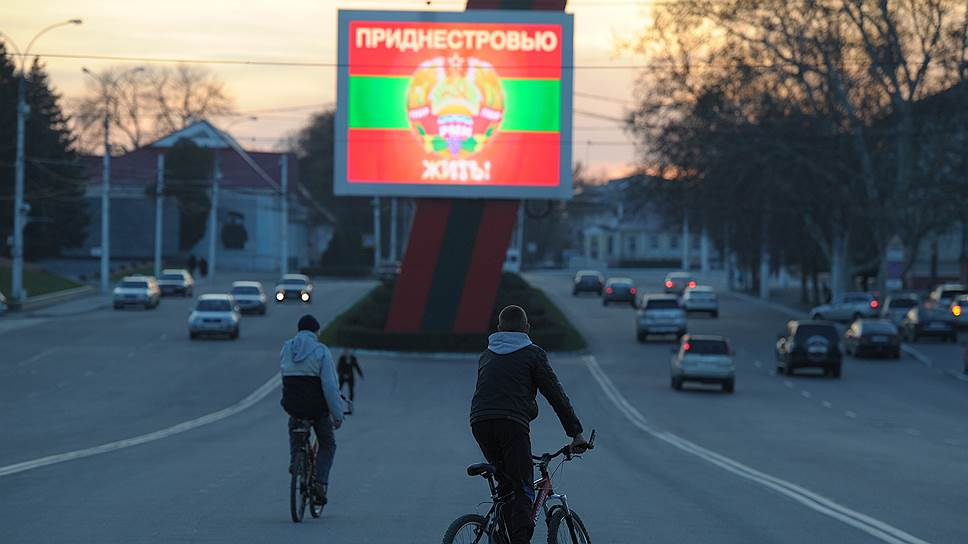 Приднестровье просит Россию провести и профинансировать аудит госрасходов