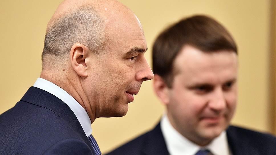 Контроль госзакупок может перейти от Минэкономики к Минфину и Федеральному казначейству