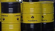 Нефтяники пошли на первую мировую
