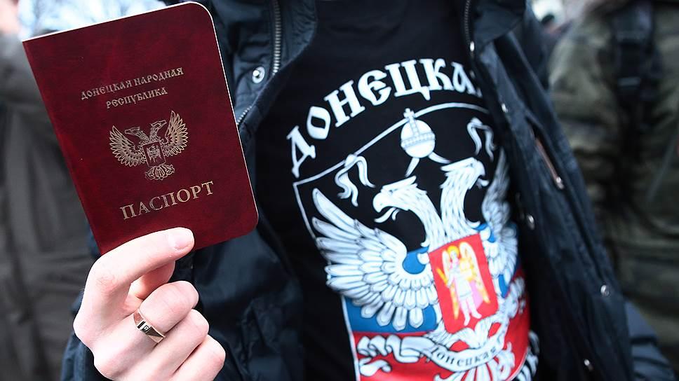 Россия готова помочь ДНР и ЛНР учетом паспортов