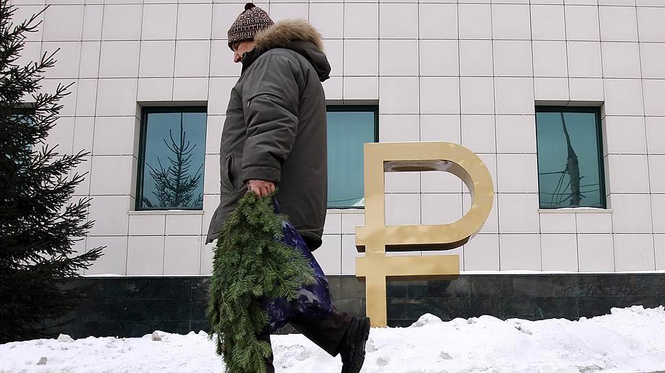 Сбербанк поделится военной пенсией