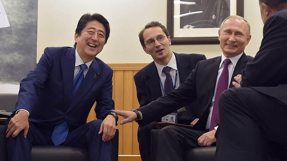 Как Россия и Япония осваивают новые области сотрудничества