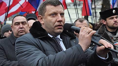 Донбасс берет заводы в заложники  / ДНР и ЛНР ответили на транспортную блокаду промышленным ультиматумом