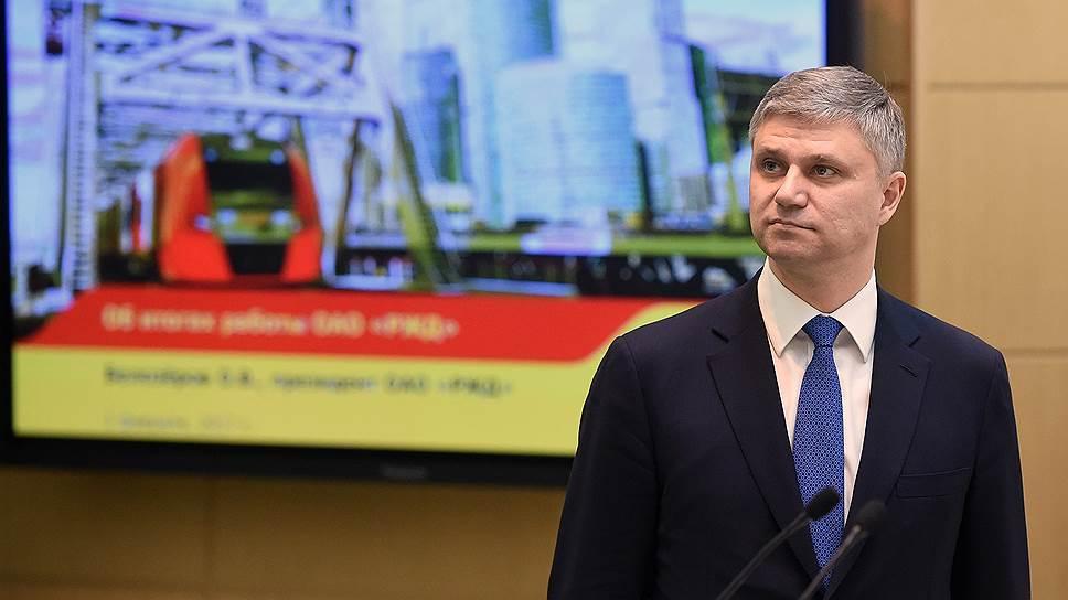 Как ОАО РЖД просило возместить недополученные 56 млрд руб.