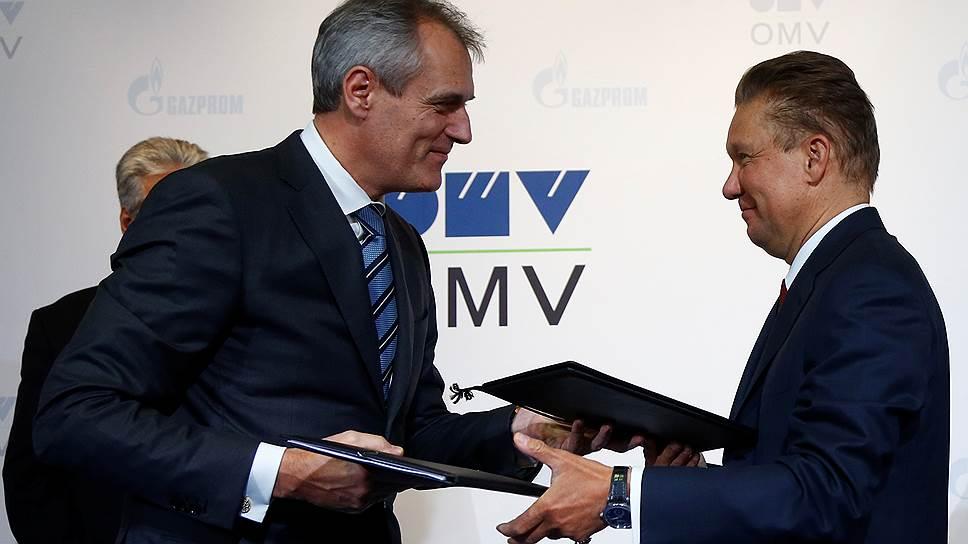 Как у «Газпрома» сменился ключевой европейский партнер