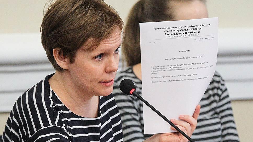 Как Власти Татарстана не приняли ультиматум клиентов банков