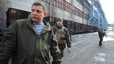 Донбасские заводы вырабатывают стратегию  / Предприятия на территории ДНР и ЛНР ищут рынки и зарплаты