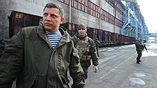 Донбасские заводы вырабатывают стратегию