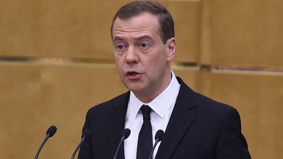 Госдума спросит у Дмитрия Медведева о планах на будущее