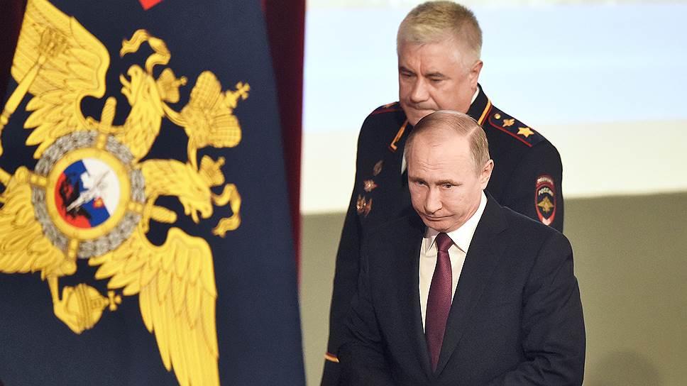 Какие приоритеты работы МВД назвал Владимир Путин