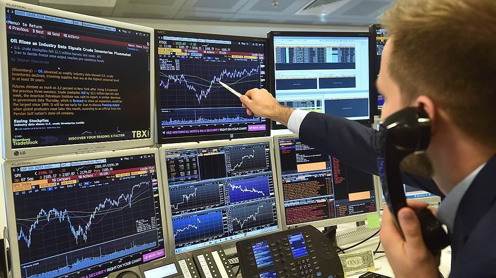 Почему у инвесторов испортилось настроение