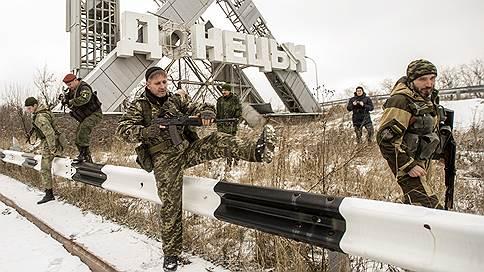 Буквы, отлитые в границе  / Указ лидера ДНР присвоил линии фронта новый статус
