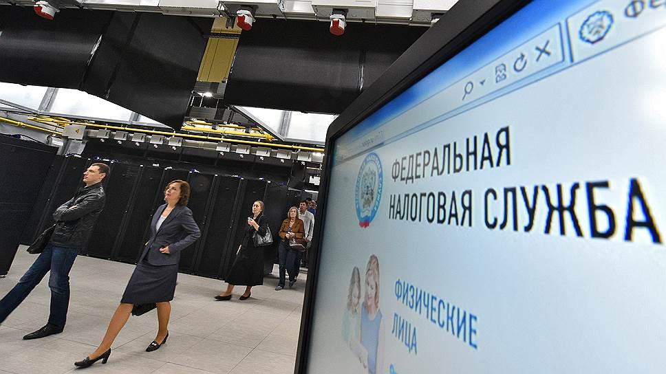 Какие налоговые льготы для лично упомянутых в санкционных списках обсужались в Госдуме