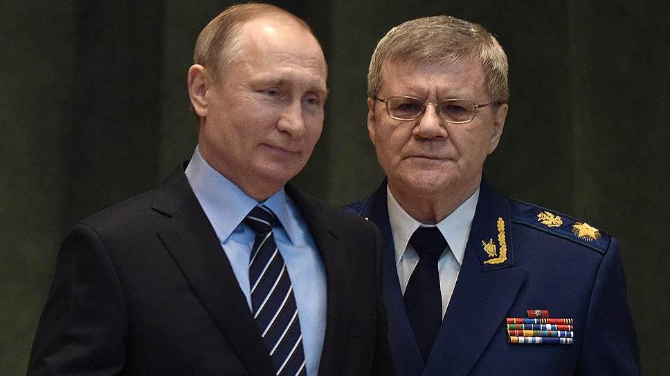 Какие приоритеты работы Генпрокуратуры определил президент РФ