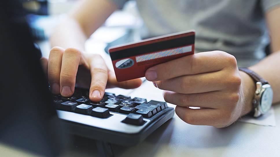 Интерес россиян к покупкам в интернете в 2016 году резко усилился