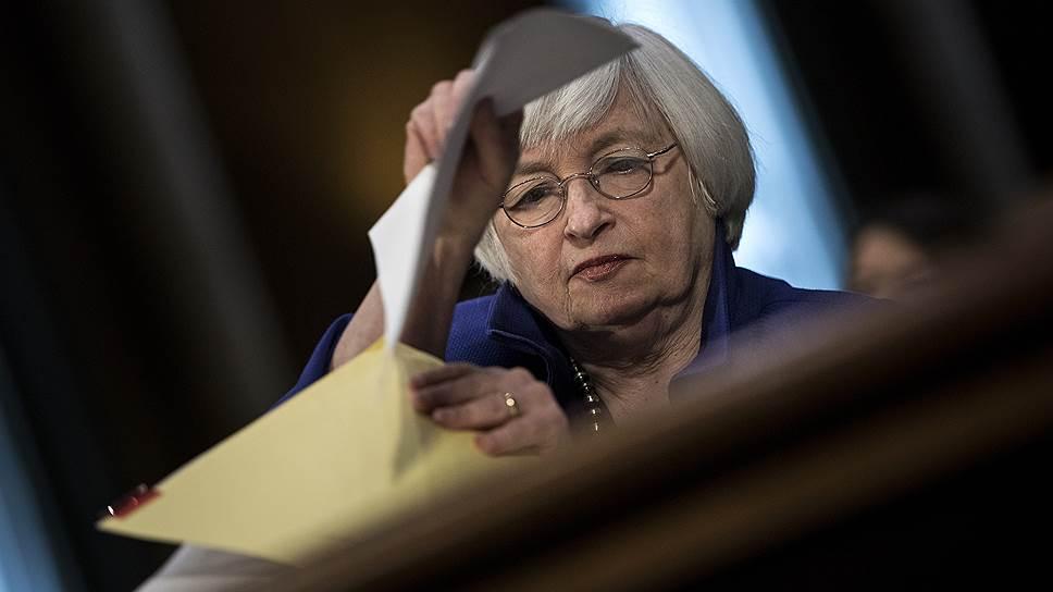 Как ФРС повысила ставку на 0,25 процентного пункта в апреле