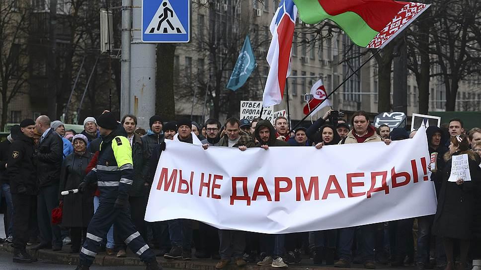 Как белорусская оппозиция провела первый согласованный митинг против закона о тунеядцах