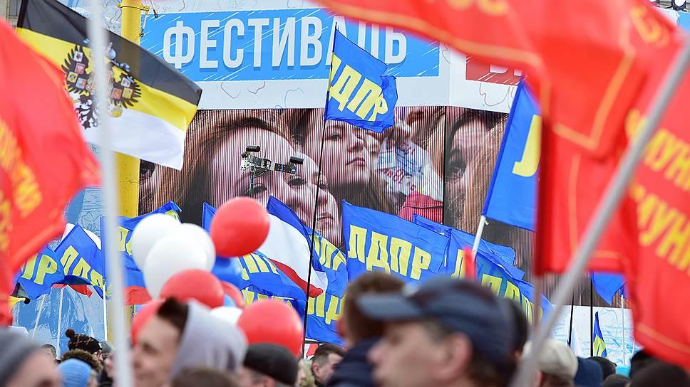Как в регионах отметили трехлетие «крымской весны»