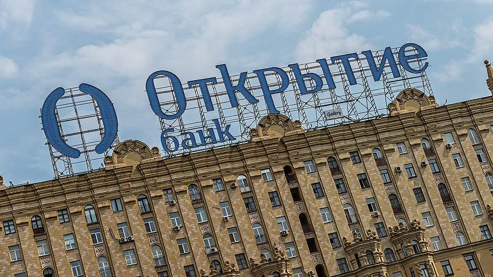 Московский кредит взять кредит