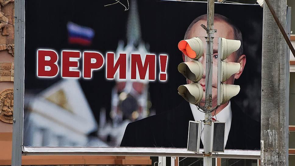 Южная Осетия давно заявляет о своем желании войти в состав России, но российские власти пока не дают республике зеленый свет