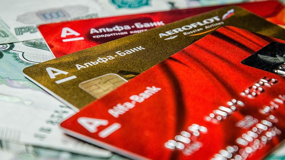 Почему Альфа-банк покинул АРБ