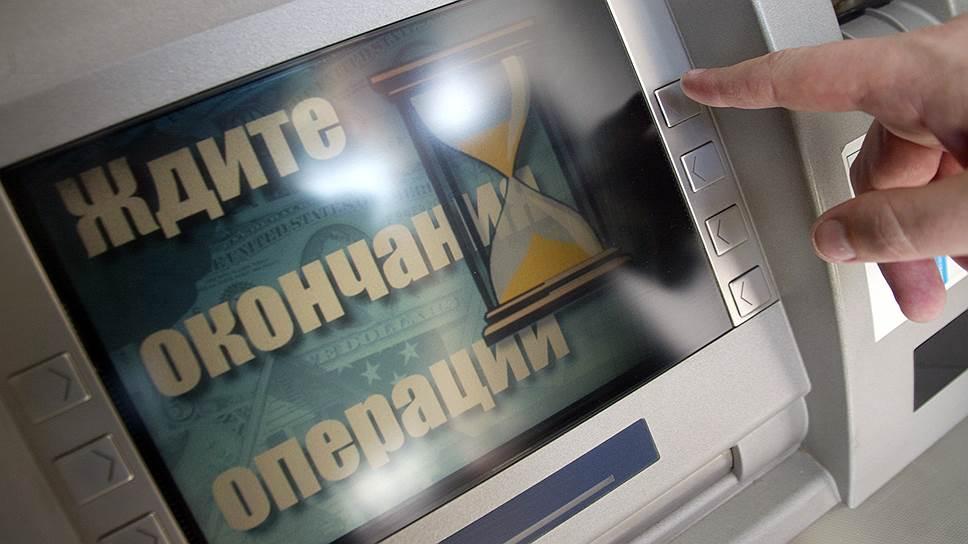 Почему банковских клиентов не могут вычеркнуть из стоп-листа