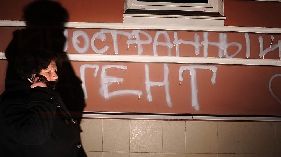 Почему ЕСПЧ просит Россию обосновать введение в законодательство термина «иностранный агент»