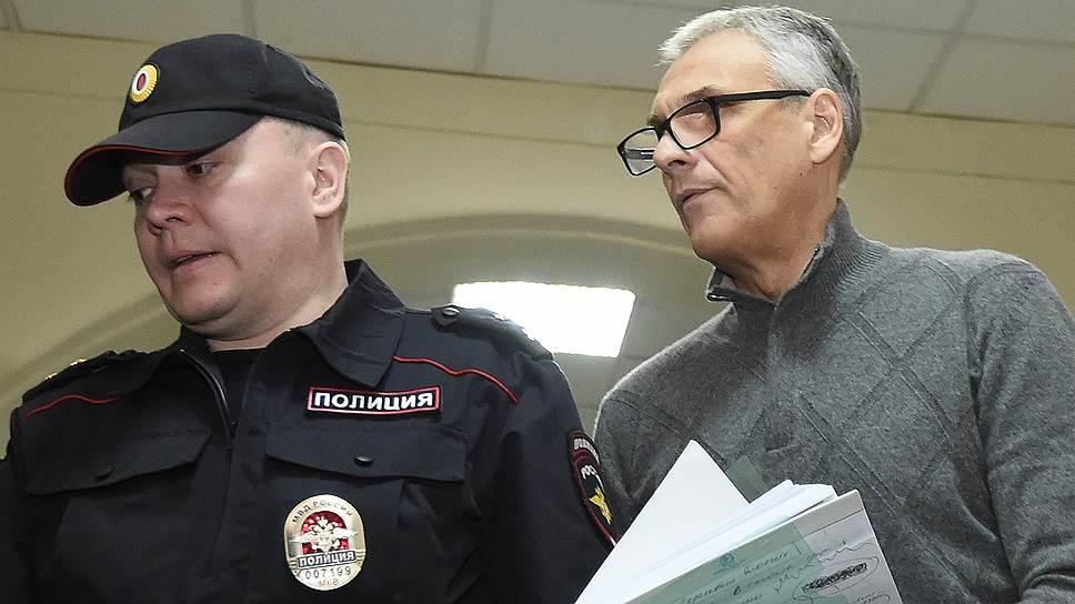 Почему Александру Хорошавину не удалось обжаловать конфискацию имущества