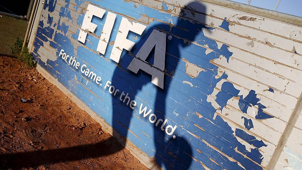 Почему FIFA потеряла $391 млн в 2016 году