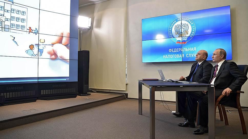 ФНС отчиталась Владимиру Путину о внедрении онлайн-касс и маркировки