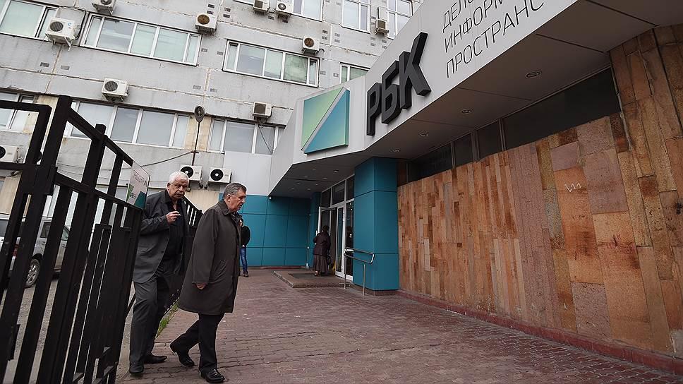 Как Михаил Прохоров продавал РБК