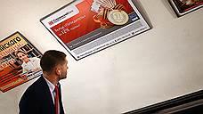 Смоленский банк расхитили через Москву