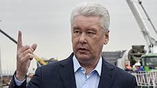 Московская мэрия садится на телефон