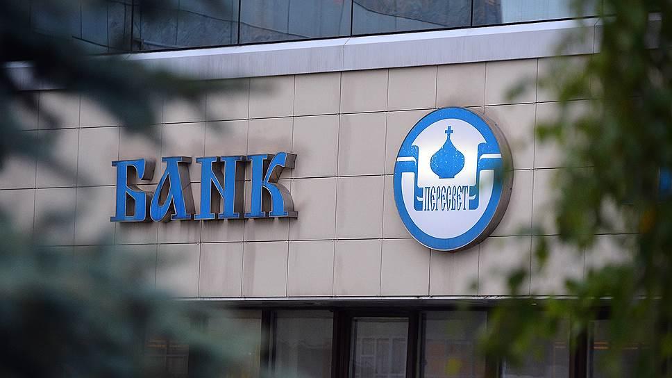 О чем «Альфа-банк» хотел договориться с «Пересветом»