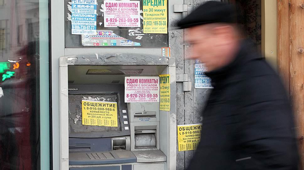 Через суд кредиторы в РФ могут получить лишь 3% своих долгов