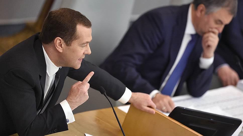 О чем говорил Дмитрий Медведев во время своего выступления в Госдуме