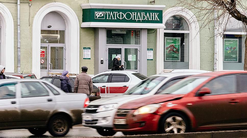 Сколько обманутых вкладчиков Татфондбанка смогут получить компенсации
