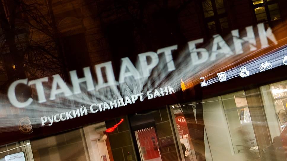 «Русский стандарт» пытается войти в корпоративный бизнес через эквайринг