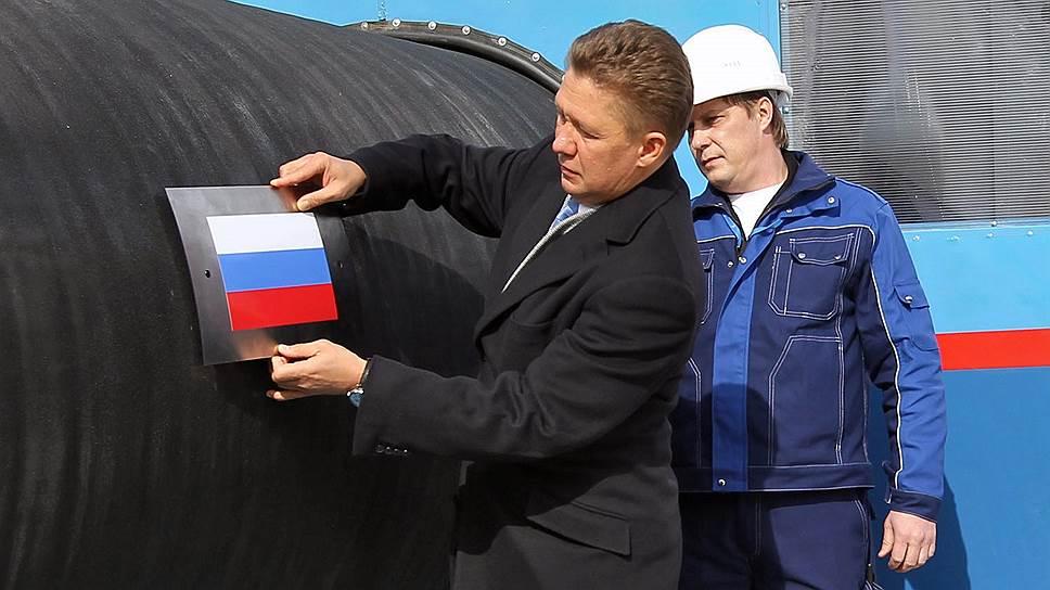 Западные энергокомпании пообещали главе «Газпрома» Алексею Миллеру (слева) свои кредиты на строительство Nord Stream 2